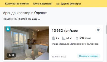 Квартиры в Харькове – оптимальный выбор жилья для аренды